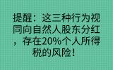 默认标题_自定义px_2020-12-07-0.png